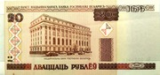 20 Rublei -  avers