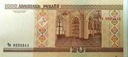20 Rublei -  revers