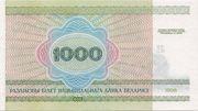 1000 rublei – revers