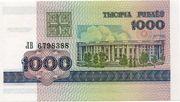 1000 rublei – avers