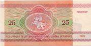 25 rublei -  revers