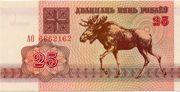 25 rublei -  avers