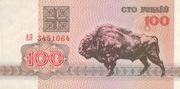 100 Rublei -  avers