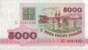 5000 Rublei – avers