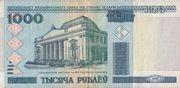 1000 Rublei -  avers