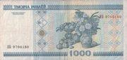 1000 Rublei -  revers