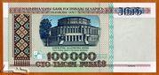 100 000 Rublei – avers