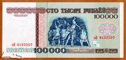 100 000 Rublei – revers
