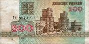 200 rubei – avers