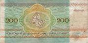 200 rubei – revers