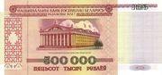 500 000 Rublei – avers