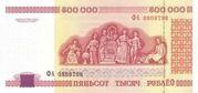 500 000 Rublei – revers