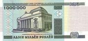 1 000 000 Rublei – avers