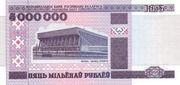 5 000 000 Rublei – avers