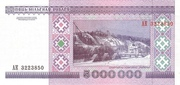 5 000 000 Rublei – revers