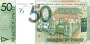 50 Rublei – avers
