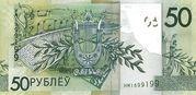 50 Rublei – revers