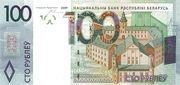100 Rublei – avers