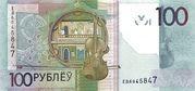 100 Rublei – revers