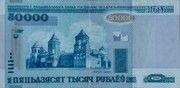 50.000 Rublei – avers