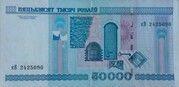 50.000 Rublei – revers