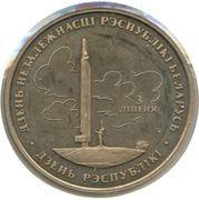 1 rouble (anniversaire de l'Independance) – revers