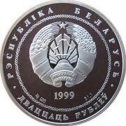 20 roubles Christiannisme (religion catholique) – avers