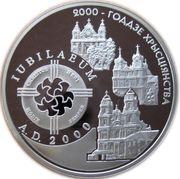 20 roubles Christiannisme (religion catholique) – revers