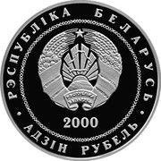 1 Rouble (Vitebsk) -  avers