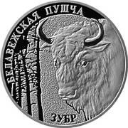 1 Rouble (Belovezhskaya Pushcha. Zubr) – revers