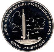 1 rouble (anniversaire de l'Independance) -  revers