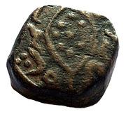 Falus - Muhammad Adil Shah (Bijapur) – revers