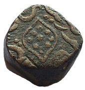 Falus - Muhammad Adil Shah (Bijapur) – avers
