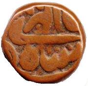 1 Takka - Ratan Singh (1244-1268) – avers