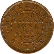 ¼ anna - Ganga Singh – revers