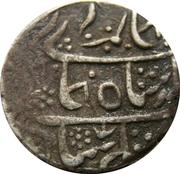 1 Rupee - Alamgir II [Gaj Singh] – avers