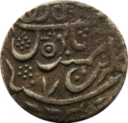 1 Rupee - Alamgir II [Gaj Singh] – revers