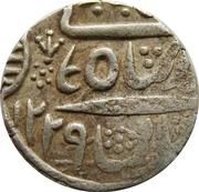 1 Rupee - Alamgir II [Ratan Singh] – avers