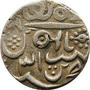 1 Rupee - Alamgir II [Ratan Singh] – revers