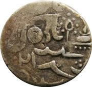1 Rupee - Alamgir II [Sardar Singh] – revers