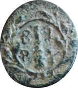 Bronze Æ18 (Birytis) – revers