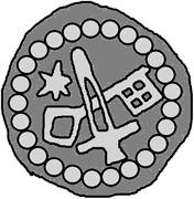 1 hohlpfennig Anonyme (épée droite; clé gauche et facé vers le bas; étoile gauche; anneau diamant) – avers