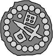 1 hohlpfennig Anonyme (épée droite; clé gauche et facé vers le bas; point au-dessus) – avers