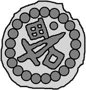 1 hohlpfennig Anonyme (épée droite; clé gauche et facé vers le bas; point au-dessus) – revers