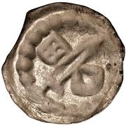 1 hohlpfennig Anonyme (épée droite; clé gauche et facé vers le bas) – revers