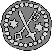 1 hohlpfennig Anonyme (épée droite; clé gauche et facé vers le bas; étoile gauche et droite) – avers