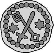 1 hohlpfennig Anonyme (épée droite; clé gauche et facé vers le bas; étoile gauche et droite) – revers