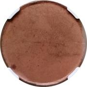 1 Penny (Zuid Afrikaansche Republiek - Kaalpenny) – revers