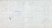 1 Pond - Postal Note - Orange Free State -  revers