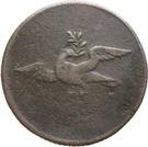 ½ 'Penny' (Griqua Town) – avers